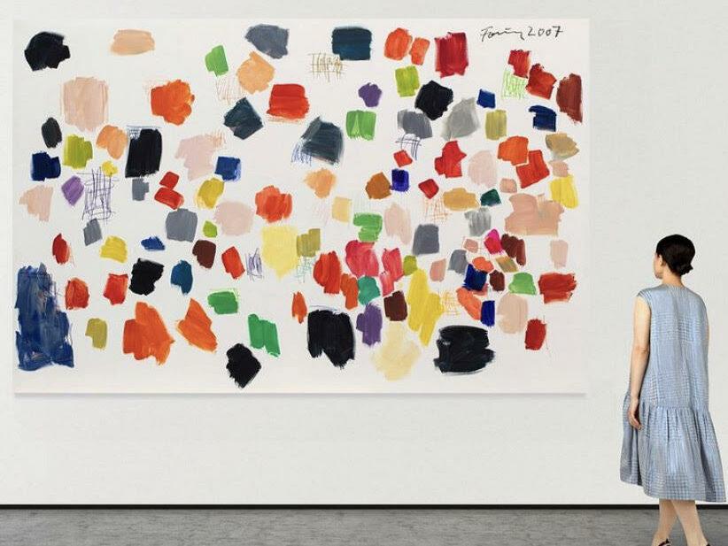 Toile de Günther Förg qui a remporté 520 000 lors de la vente MASTERS du 2 décembre 2020 par l'étude Millon : portrait de métier # 4 de Place plume