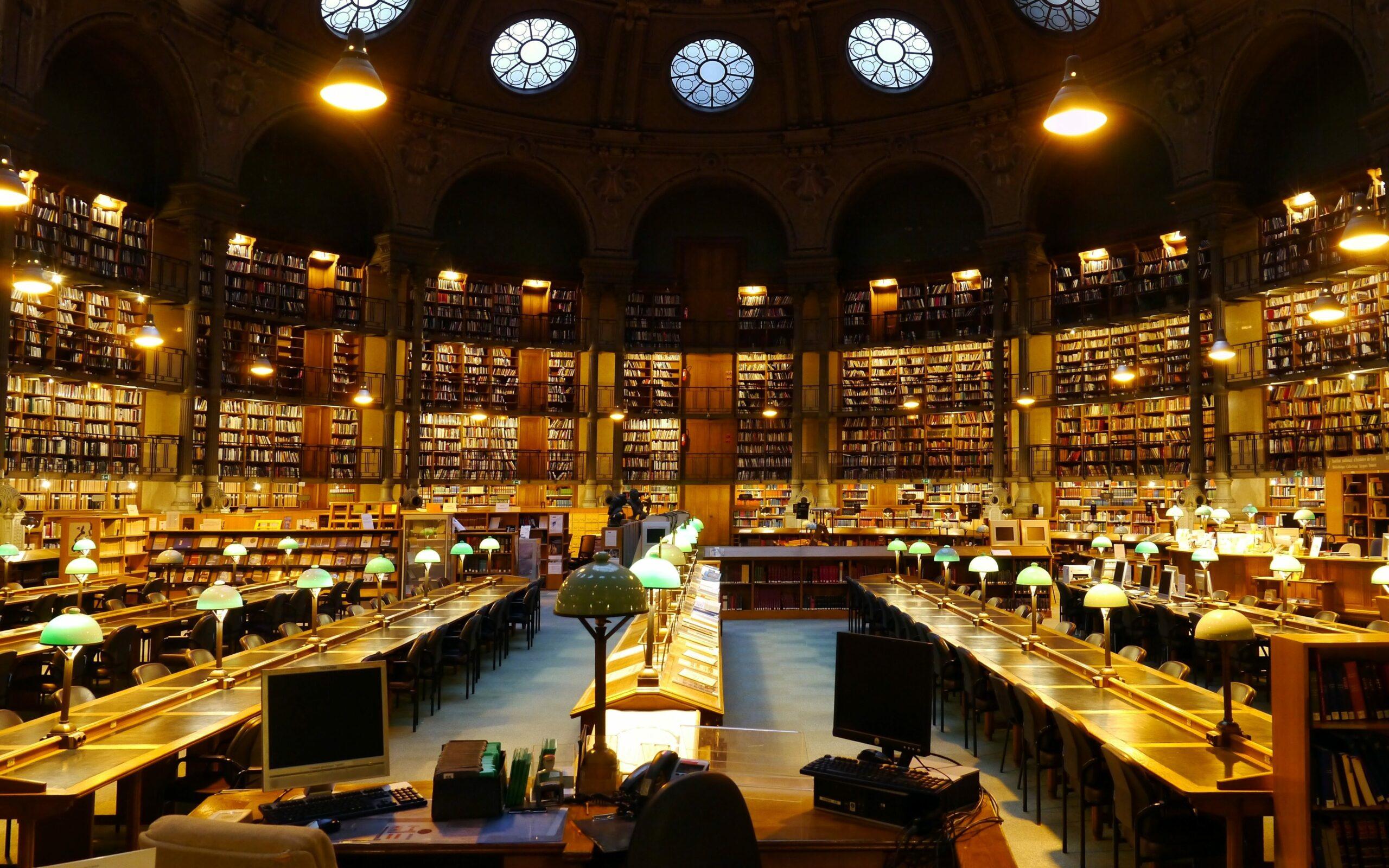 Salle Ovale de la bibliothèque de l'INHA à Paris - Les bibliothèques parisiennes : comment s'y retrouver ?